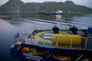 Esperanza at Dutch Harbor